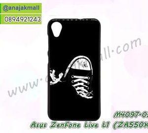 M4097-02 เคสยาง Asus ZenFone Live L1-ZA550KL ลาย Black Shoes