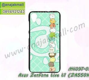 M4097-03 เคสยาง Asus ZenFone Live L1-ZA550KL ลาย Animal X01