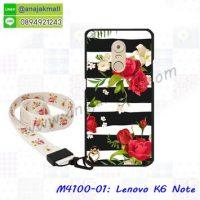 M4100-01 เคสยาง Lenovo K6 Note ลาย Flower V03 พร้อมสายคล้องคอ