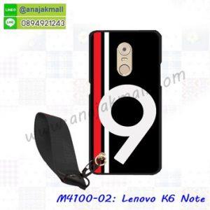 M4100-02 เคสยาง Lenovo K6 Note ลาย Number9 พร้อมสายคล้องคอ