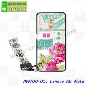 M4100-05 เคสยาง Lenovo K6 Note ลาย Flower V02 พร้อมสายคล้องคอ