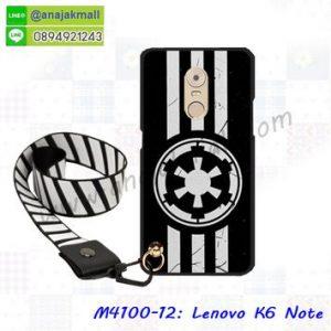 M4100-12 เคสยาง Lenovo K6 Note ลาย Black 02 พร้อมสายคล้องมือ
