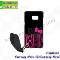 M4101-04 เคสยาง Samsung Galaxy NoteFE/Note7 ลาย CiCat พร้อมสายคล้องมือ