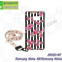 M4101-07 เคสยาง Samsung Galaxy NoteFE/Note7 ลาย Flower V01 พร้อมสายคล้องคอ