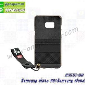 M4101-08 เคสยาง Samsung Galaxy NoteFE/Note7 ลาย BX03 พร้อมสายคล้องมือ