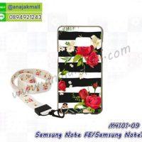 M4101-09 เคสยาง Samsung Galaxy NoteFE/Note7 ลาย Flower V03 พร้อมสายคล้องคอ