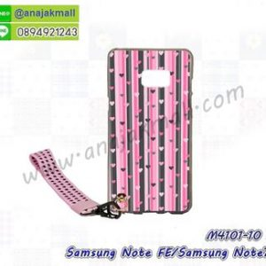 M4101-10 เคสยาง Samsung Galaxy NoteFE/Note7 ลาย Heart V01 พร้อมสายคล้องมือ