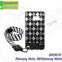 M4101-11 เคสยาง Samsung Galaxy NoteFE/Note7 ลาย Extra พร้อมสายคล้องคอ