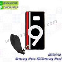 M4101-12 เคสยาง Samsung Galaxy NoteFE/Note7 ลาย Number9 พร้อมสายคล้องมือ