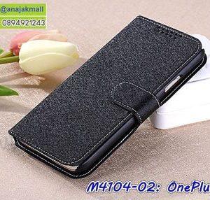M4104-02 เคสหนังฝาพับ OnePlus 6 สีดำ