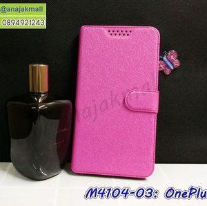 M4104-03 เคสหนังฝาพับ OnePlus 6 สีชมพู