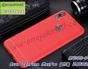 M4105-04 เคสยางกันกระแทก Asus ZenFone Max Pro-M1 สีแดง