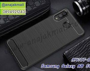 M4107-01 เคสยางกันกระแทก Samsung Galaxy A8 Star สีดำ