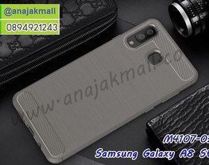 M4107-02 เคสยางกันกระแทก Samsung Galaxy A8 Star สีเทา