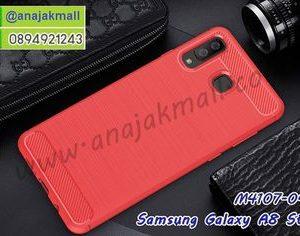 M4107-04 เคสยางกันกระแทก Samsung Galaxy A8 Star สีแดง