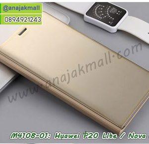 M4108-01 เคสฝาพับ Huawei P20 Lite/Nova3e เงากระจก สีทอง