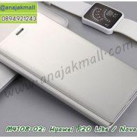 M4108-02 เคสฝาพับ Huawei P20 Lite/Nova3e เงากระจก สีเงิน