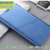 M4108-03 เคสฝาพับ Huawei P20 Lite/Nova3e เงากระจก สีน้ำเงิน
