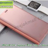 M4108-04 เคสฝาพับ Huawei P20 Lite/Nova3e เงากระจก สีทองชมพู