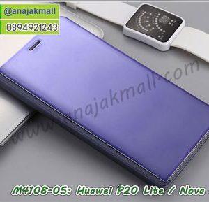 M4108-05 เคสฝาพับ Huawei P20 Lite/Nova3e เงากระจก สีม่วง