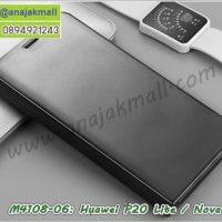 M4108-06 เคสฝาพับ Huawei P20 Lite/Nova3e เงากระจก สีดำ