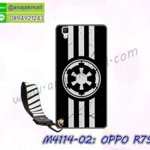M4114-02 เคสยาง OPPO R7S ลาย Black 02 พร้อมสายคล้องมือ