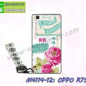 M4114-12 เคสยาง OPPO R7S ลาย Flower V02 พร้อมสายคล้องมือ