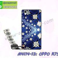 M4114-13 เคสยาง OPPO R7S ลาย Flower V05 พร้อมสายคล้องมือ