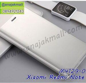 M4129-02 เคสฝาพับ Xiaomi Redmi Note5 เงากระจก สีเงิน