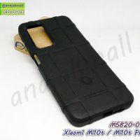 M5820-01 เคส Rugged กันกระแทก Xiaomi Mi10t / Mi10tPro สีดำ