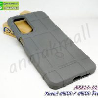 M5820-02 เคส Rugged กันกระแทก Xiaomi Mi10t / Mi10tPro สีเทา