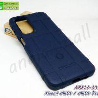 M5820-03 เคส Rugged กันกระแทก Xiaomi Mi10t / Mi10tPro สีน้ำเงิน
