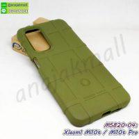 M5820-04 เคส Rugged กันกระแทก Xiaomi Mi10t / Mi10tPro สีเขียวทหาร