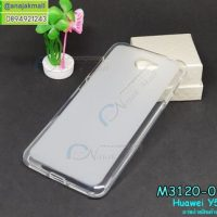 M3120-01 เคสยาง Huawei Y5ii สีขาว