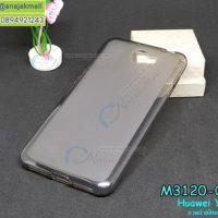 M3120-02 เคสยาง Huawei Y5ii สีเทา