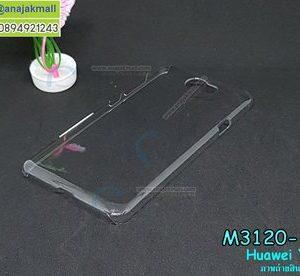 M3120-11 เคสแข็งใส Huawei Y5ii