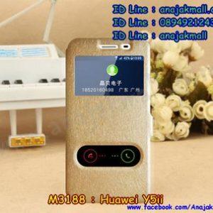 M3188-01 เคสหนังโชว์เบอร์ Huawei Y5ii สีทอง