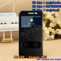 M3188-02 เคสหนังโชว์เบอร์ Huawei Y5ii สีดำ