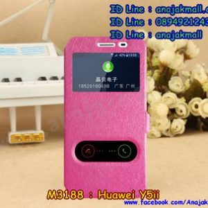 M3188-03 เคสหนังโชว์เบอร์ Huawei Y5ii สีชมพู