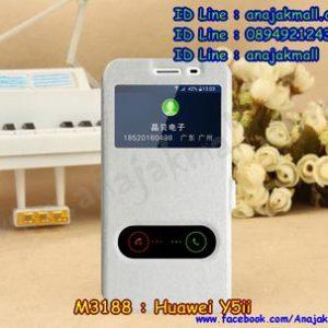 M3188-04 เคสหนังโชว์เบอร์ Huawei Y5ii สีขาว