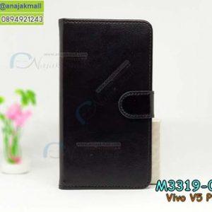 M3319-02 เคสฝาพับไดอารี่ Vivo V5 Plus สีดำ