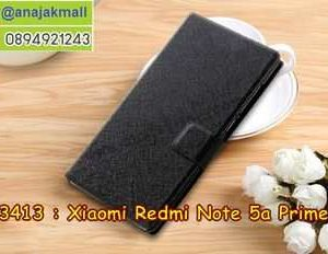 M3413-01 เคสฝาพับ Xiaomi Redmi Note5a Prime สีดำ