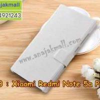 M3413-05 เคสฝาพับ Xiaomi Redmi Note5a Prime สีขาว