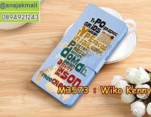 M3573-01 เคสฝาพับ Wiko Kenny ลาย Tpye