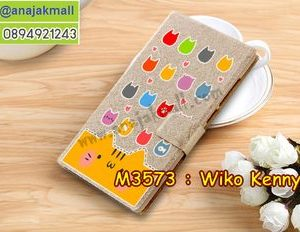 M3573-04 เคสฝาพับ Wiko Kenny ลายแมวหลากสี 02