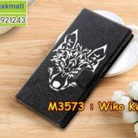 M3573-06 เคสฝาพับ Wiko Kenny ลาย Wolf II