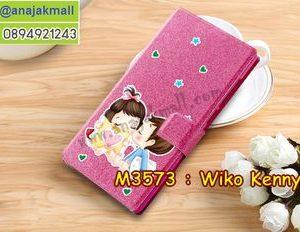 M3573-07 เคสฝาพับ Wiko Kenny ลาย Kiss Kid