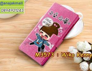 M3573-08 เคสฝาพับ Wiko Kenny ลายชีจัง