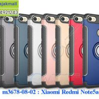 M3678 เคสกันกระแทก Xiaomi Redmi Note5a Prime แหวนแม่เหล็ก (เลือกสี)