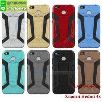 M3739 เคสกันกระแทก Xiaomi Redmi 4X Iman (เลือกสี)